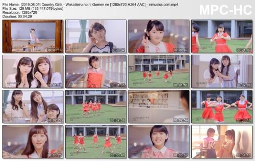 [2015.08.05] Country Girls - Wakatteiru no ni Gomen ne [720p]   - eimusics.com.mp4_thumbs_[2015.08.03_07.20.44]