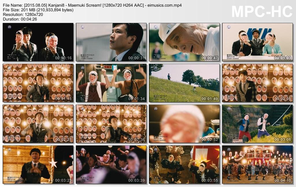 [2015.08.05] Kanjani8 - Maemuki Scream! [720p]   - eimusics.com.mp4_thumbs_[2015.08.31_20.33.19]