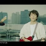 Good Morning America – Hello Hello Hello [720p] [PV]
