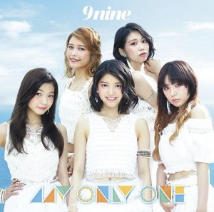 9nine – MY ONLY ONE [Single]