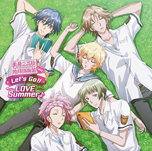 Chikyuboueibu - Let's Go!! LOVE Summer♪