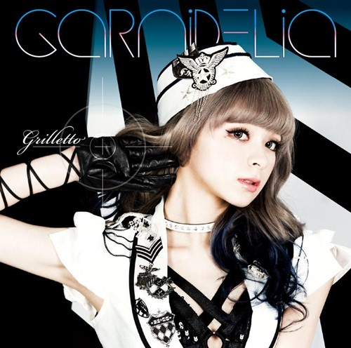 Download GARNiDELiA - grilletto [Single]