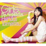 "[Single] Haruka Tomatsu – Girls, Be Ambitious ""Sora no Woto"" Ending Theme [MP3/320K/ZIP][2010.01.27]"