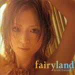 [Single] Ayumi Hamasaki – fairyland [MP3/320K/ZIP][2005.08.03]