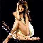 [Single] Ayumi Hamasaki – Startin' / Born To Be [MP3/320K/ZIP][2006.03.08]