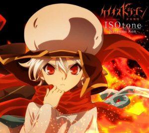 Natsumi Kon – ISOtone [Single]