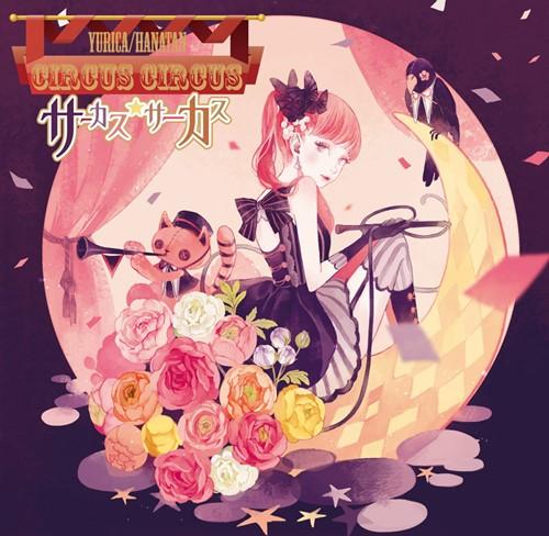 Download Hanatan - Circus★Circus [Album]