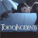 Tokyo Jihen – Shuraba [Single]