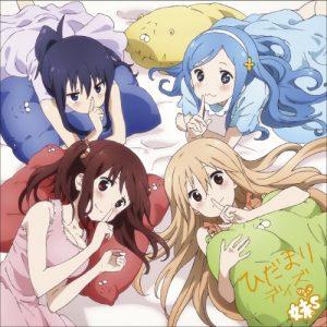 """[Single] V.A. – Hidamari Days """"Himouto! Umaru-chan"""" Ending Theme [Single]"""