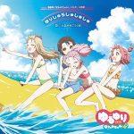 "[Single] Nanamorichu☆Gorakubu – Yuri Shurashushushu/Ohirune Universe ""YuruYuri Nachuyachumi! Plus"" Opening & Ending Theme [MP3/320K/ZIP][2015.08.19]"