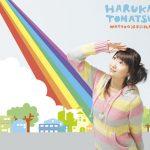 Haruka Tomatsu – motto☆Hadenine! [Single]