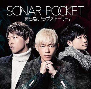 Sonar Pocket – Modoranai Love Story [Single]