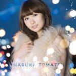 Haruka Tomatsu – Hikari Gift [Single]