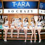 T-ARA – So Good [Single]
