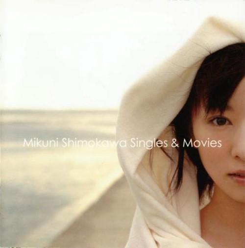 Download Shimokawa Mikuni - Mikuni Shimokawa Singles & Movies [Album]