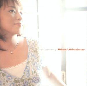 Shimokawa Mikuni – all the way [Single]
