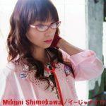 Shimokawa Mikuni – Ijanai!? [Single]
