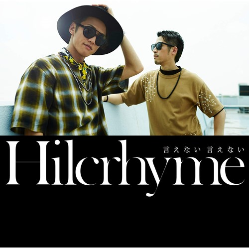 Download Hilcrhyme - Ienai Ienai [Single]