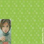 [Single] Ayumi Hamasaki – Trust (re-release) [MP3/320K/ZIP][2001.02.28]