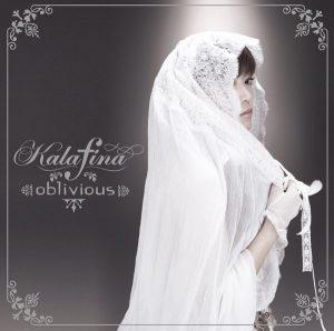 """[Single] Kalafina – oblivious """"Kara no Kyoukai 1, 2 & 3"""" Theme Song [MP3/320K/RAR][2008.01.23]"""