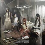 """[Single] Kalafina – sprinter/ARIA """"Kara no Kyoukai 4 & 5"""" Theme Song [MP3/320K/ZIP][2008.07.30]"""