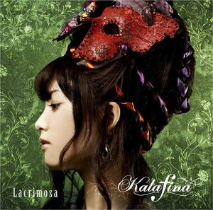 "[Single] Kalafina – Lacrimosa ""Black Butler"" 2nd Ending Theme [MP3/320K/ZIP][2009.03.04]"