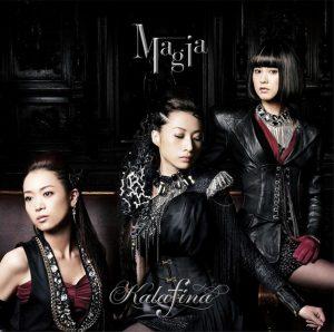 [Single] Kalafina – Magia [MP3/320K/ZIP][2011.02.16]