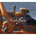 "[Single] Kalafina – heavenly blue ""ALDNOAH.ZERO"" Opening Theme [MP3/320K/ZIP][2014.08.06]"