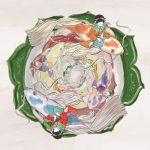 Passepied – Ura No Ura [Single]