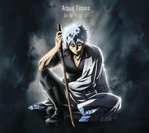 Aqua Timez – Saigo made II [Single]