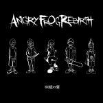ANGRY FROG REBIRTH – Rokujuuoku no Tsubasa [Single]