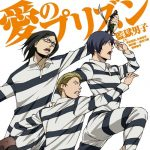"Kangoku Danshi – Ai no Prison ""Prison School"" Opening Theme [Single]"