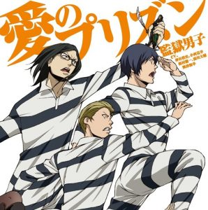 "Kangoku Danshi – Ai no Prison ""Prison School"" Opening Theme [Single]"
