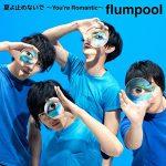 flumpool – Natsu yo Tomenaide ~You're Romantic~ [Single]