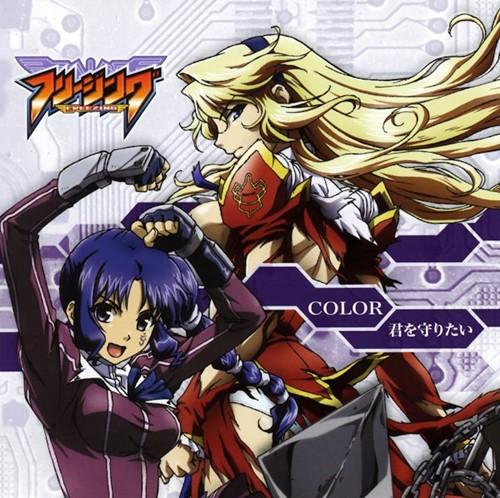 Download MARiA & Kobayashi Aika - COLOR / Kimi wo Mamoritai [Single]