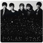 FTISLAND – Polar Star [Single]