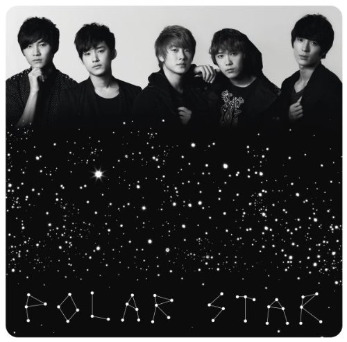 FTISLAND - Polar Star