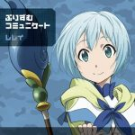 "Prism Communicate (Lelei Edition) ""GATE: Jieitai Kanochi nite, Kaku Tatakaeri"" Ending Theme [MP3/320K/ZIP][2015.08.19]"