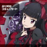 "Prism Communicate (Rory Edition) ""GATE: Jieitai Kanochi nite, Kaku Tatakaeri"" Ending Theme [MP3/320K/ZIP][2015.08.19]"