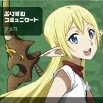 "Prism Communicate (Tuka Edition) ""GATE: Jieitai Kanochi nite, Kaku Tatakaeri"" Ending Theme [MP3/320K/ZIP][2015.08.19]"