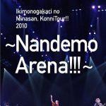 [Concert] Ikimonogakari no Mina-san, Konnitsuaa!! 2010 ~Nandemo Arena!!!~ [BD][720p][x264][AAC][2011.04.27]