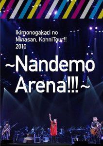 [Concert] Ikimonogakari no Mina-san, Konnitsuaa!! 2010 ~Nandemo Arena!!!~ [BD][1080p][x264][AAC][2011.04.27]