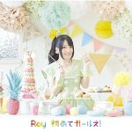 "[Single] Ray – Hajimete Girls! ""Wakaba*Girl"" Opening Theme [MP3/320K/RAR][2015.08.26]"