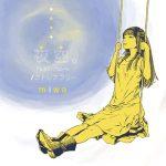 miwa – Yozora. feat. Hazzie→ / Stress-Free [Single]