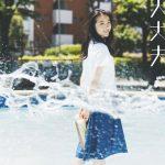 wacci – Daijobu [Single]