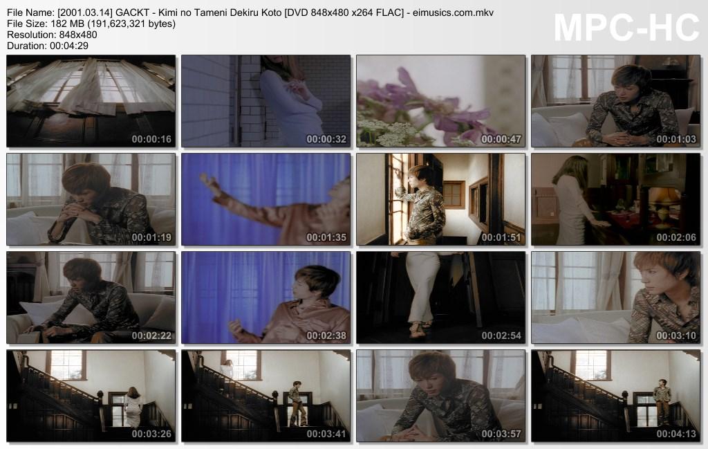 [2001.03.14] GACKT - Kimi no Tameni Dekiru Koto (DVD) [480p]   - eimusics.com.mkv_thumbs_[2015.09.11_00.31.27]