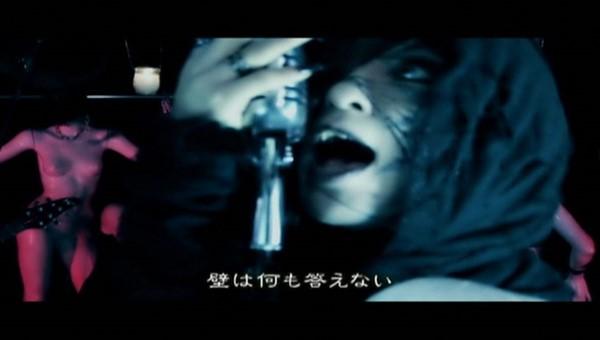 [2007.02.21] NEGA - Quandrangle (DVD) [480p]   - eimusics.com.mkv_snapshot_01.43_[2015.09.28_13.45.36]