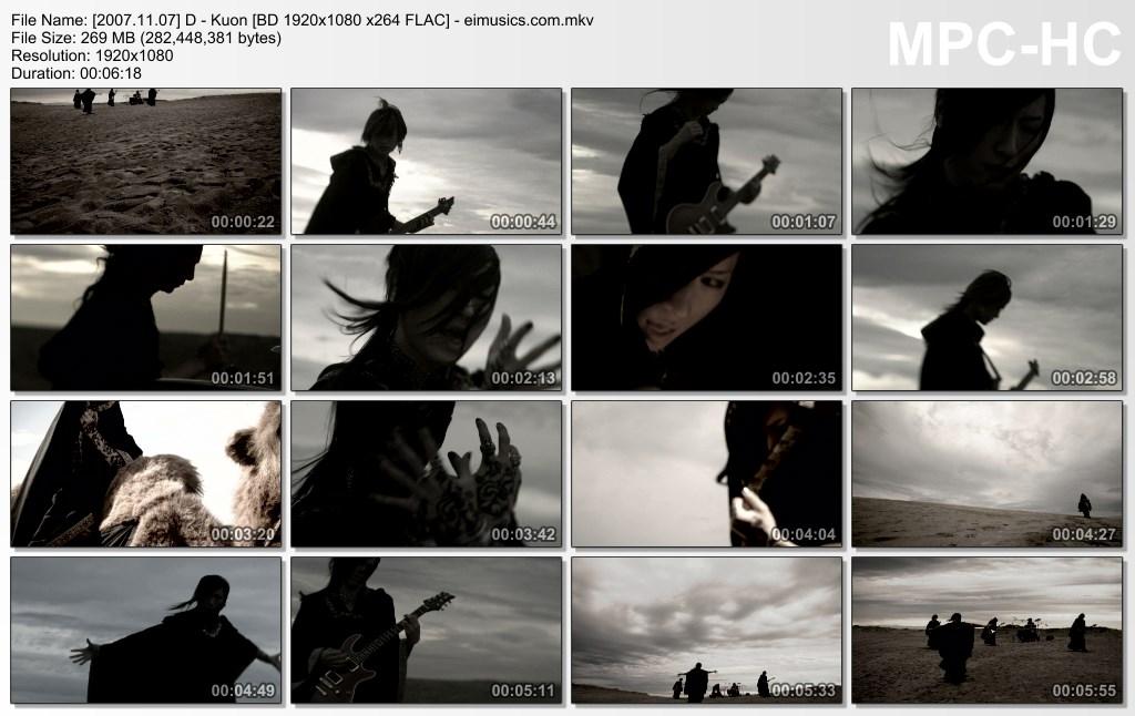 [2007.11.07] D - Kuon (BD) [1080p]   - eimusics.com.mkv_thumbs_[2015.09.11_00.34.02]