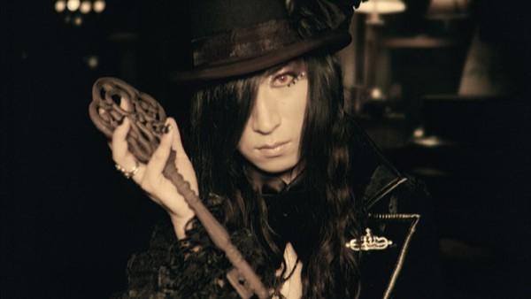 [2008.09.03] D - Yami no Kuni no Alice (BD) [1080p]   - eimusics.com.mkv_snapshot_03.50_[2015.09.11_00.36.07]