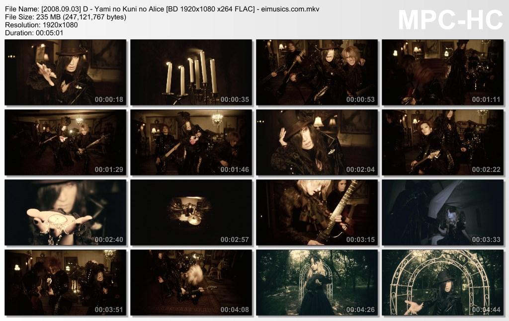 [2008.09.03] D - Yami no Kuni no Alice (BD) [1080p]   - eimusics.com.mkv_thumbs_[2015.09.11_00.35.32]
